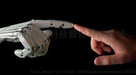叄友AI智慧電話機器人OEM貼牌系統搭建(定制)