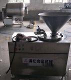 不锈钢香肠  蒜蓉肠灌肠机 台式烤肠电动灌肠机