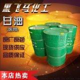 丙三醇95工业精甘油