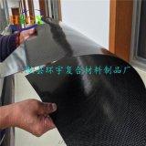 献县环宇供应碳纤维板 3K高强度碳纤维复合板
