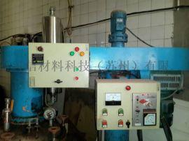 涂料油墨制造设备转让Transfer of Paint and Ink Manufacturing Equipment