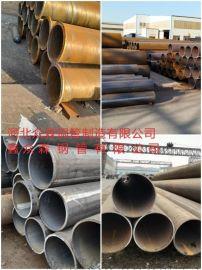 疏浚钢管,无缝钢管,厚壁直缝钢管,管桩钢支撑等