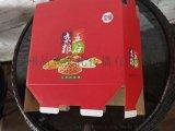 包装盒设计印刷-包装盒印刷-包装盒印刷报价