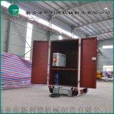 轉運鋼鋁熱卷材過跨運輸車 輸送設備無軌模具車