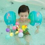 自游宝贝儿童游泳圈手臂圈 婴儿宝宝多气囊泳圈