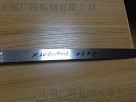 1.4120, X20CrMo13冷轧不锈钢卷带