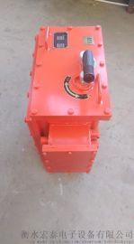 ZBT—2x150/140(8T)机车斩波调速装置