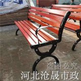承德小區休閒椅 公園靠背椅定製