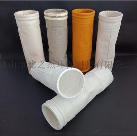 铝材厂除尘布袋 炼铝厂除尘布袋  高温烟气除尘滤袋