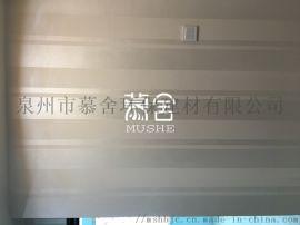 宝山外墙艺术涂料哪个品牌好 代理液体陶瓷涂料厂家