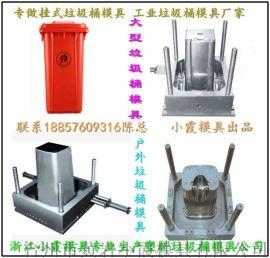 浙江塑胶注射模具55L户外垃圾桶塑料模具值得信赖