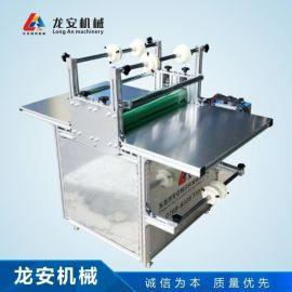 LA700E覆膜机 全自动过膜机 自动收纸过胶机