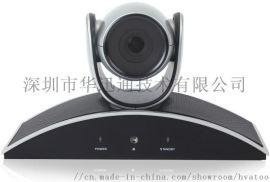 USB高清视频会议摄像机 USB会议摄像头 定焦广角1080P