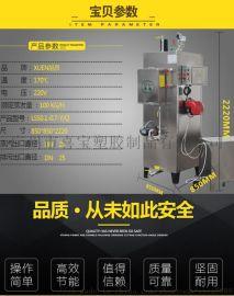 0.1吨燃油蒸汽发生器厂家锅炉