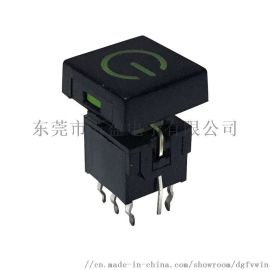 TS85系列自锁式带LED灯按键开关 电源开关