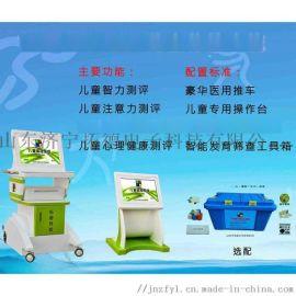 全自動兒童體檢工作站生長發育篩查工具包