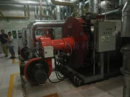 河北锅炉改造生物质颗粒厂家,山东锅炉改造低氮燃烧机