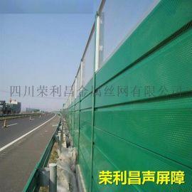 四川厂区隔音屏障,四川公路声屏障,四川金属屏障厂家