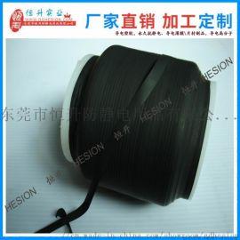 防护黑色导通带耐磨损双面导电环保塑料导通