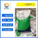 BESN P20 TL 碳纤维增强 耐疲劳
