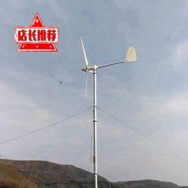 10kw家用风力发电机组10千瓦并网大型风力发电机系统220V380V