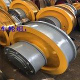 直销单双边车轮组 起重机车轮组可加工定制