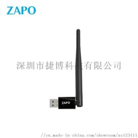 ZAPO品牌 W69L RTL8821 免驱版 无线网卡+蓝牙4.0适配器 无线蓝牙网卡