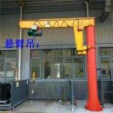 立柱式悬臂吊起重机定制360度电动旋转悬臂吊质量好