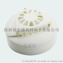 联网型感温探测器-继电器常开常闭可选