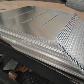 豪峻铝板激光切割加工 专业激光加工