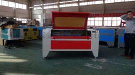 科大金威co2激光雕刻机切割机厂家