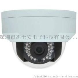 杰士安客流量统计摄像机和视频客流统计系统