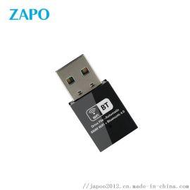 ZAPO品牌 W69 RTL8821免驱版 600M无线USB网卡+蓝牙4.0音频接收器