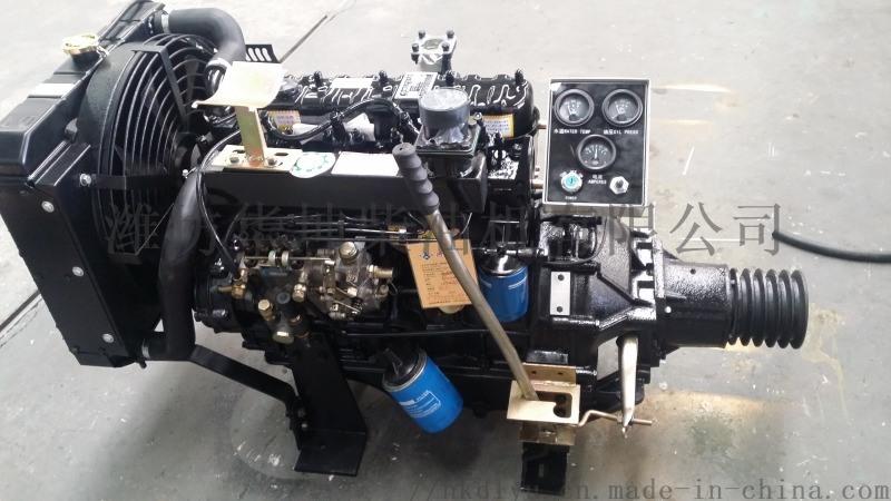 490柴油發動機轉速1500-2400轉帶離合器皮帶輪5B135