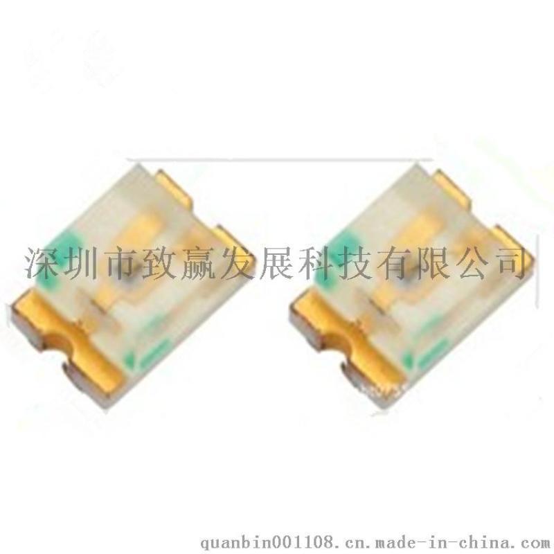 深圳市致贏廠家批發LED0805白色貼片發光二極管