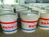 鋼結構二級防火塗料要求 耐火極限 施工厚度