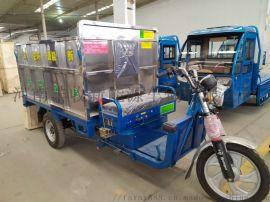 不锈钢电动环卫车 可定制电动车 三轮车
