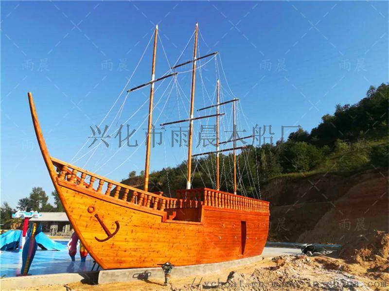 上海海盗木船厂供应大型仿古战船