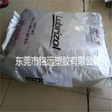 TPU德国进口软塑料 DP1485A