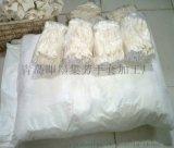 好质量白线手套集芳品牌的好