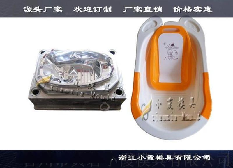 台州很火的洗澡桶模具加工定制