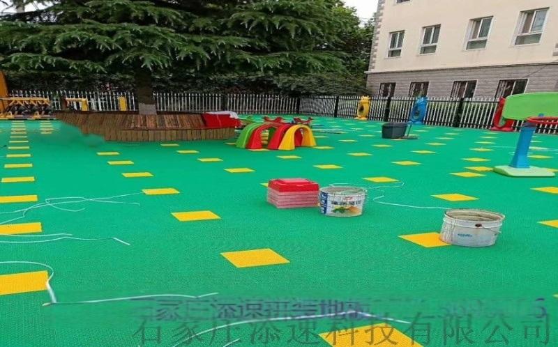 江苏铺装悬浮式拼装地板优势和保养维护