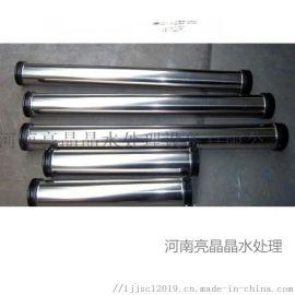 反渗透膜壳 不锈钢反渗透膜壳4040多少钱一支
