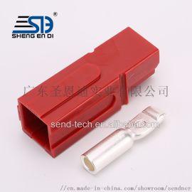 热销蓄电池充电插头180A单极连接器