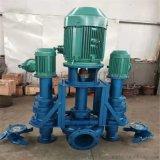 河道清淤泵-立式清淤泵-立式液下清淤泵