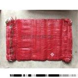 网眼袋、蔬菜网袋、水果网袋、秸秆网袋、边坡绿化袋