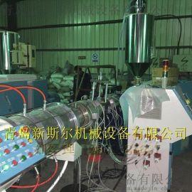新斯尔机械供应PE高速高效管材设备