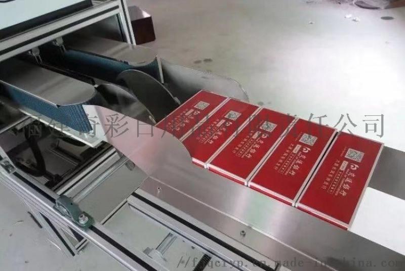 全自动卫生巾包装机生产线 洛阳卫生巾设备厂家