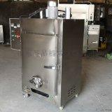 大型熏鸡炉全自动不锈钢熏蒸炉鸡鸭腊肉香肠糖熏炉