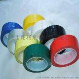 8051麦拉胶带 电子产品胶带 铝箔胶带 厂家定制